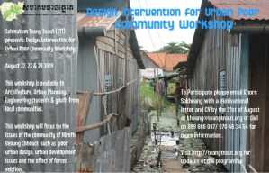 Design Intervention For Urban Poor Community Workshop