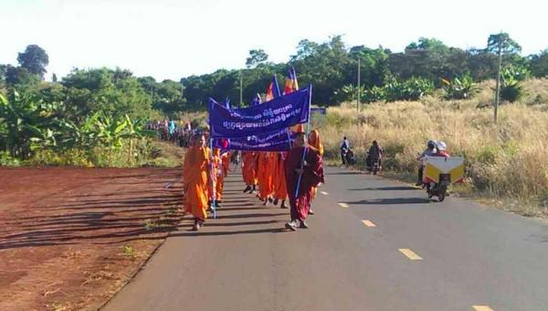 Ratanakiri March 2