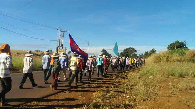 Ratanakiri March 3