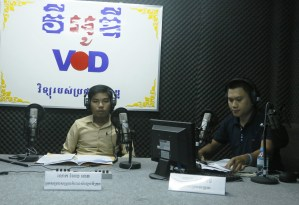 Urban Voice Radio Talk Show