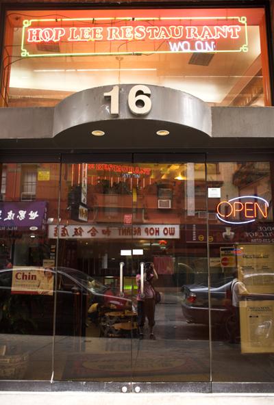Hop Lee Restaurant, Chinatown, NYC