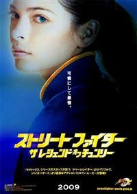 Street Fighter: The Legend Of Chun-Li Besetzung