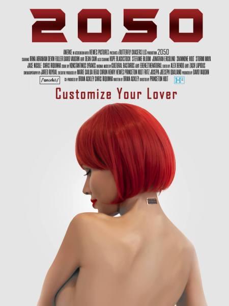 2050 Film Poster