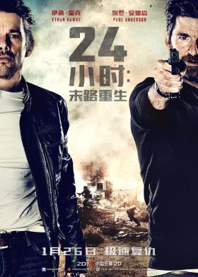 24 Hours To Live Trailer Deutsch