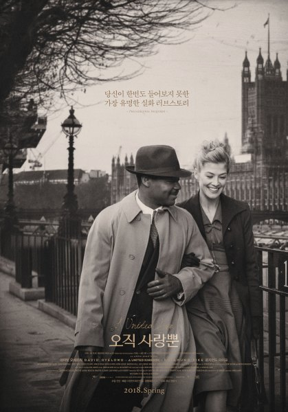 A United Kingdom Japanese Poster