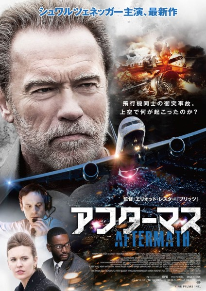 Aftermath Movie Japanese Poster
