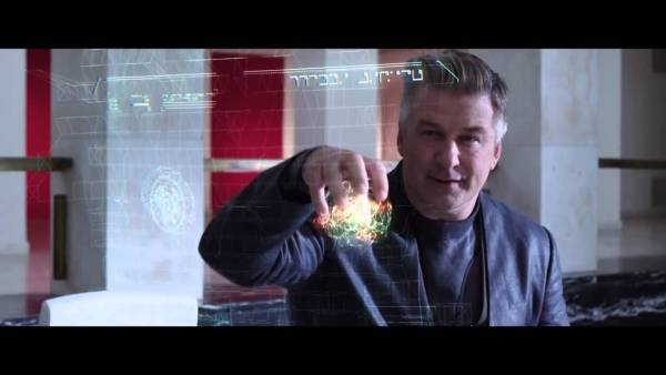 Andron Movie - Alec Baldwin