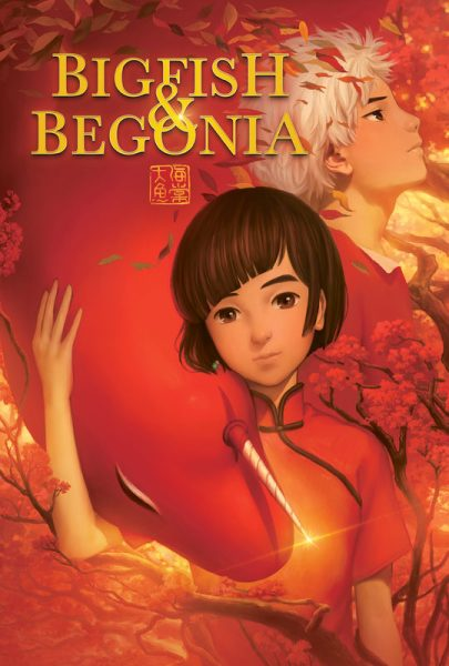Big Fish And Begonia Movie Poster