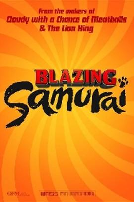 Blazing Samurai teaser