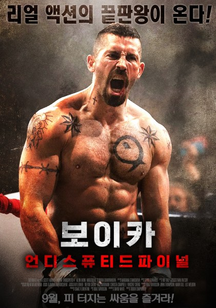 Boyka Undisputed 4 Korean Poster