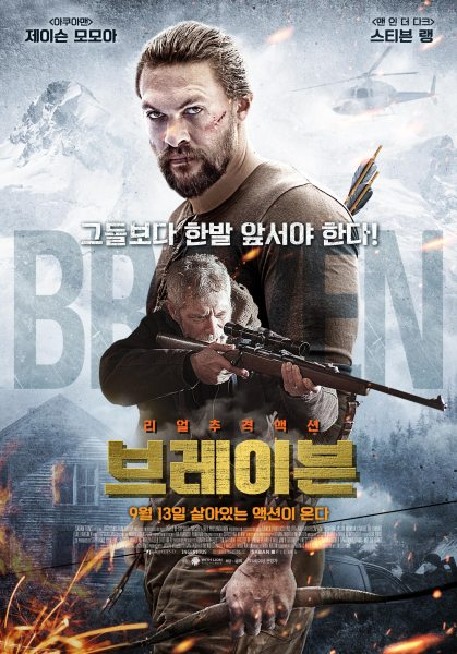 Braven South Korean Poster