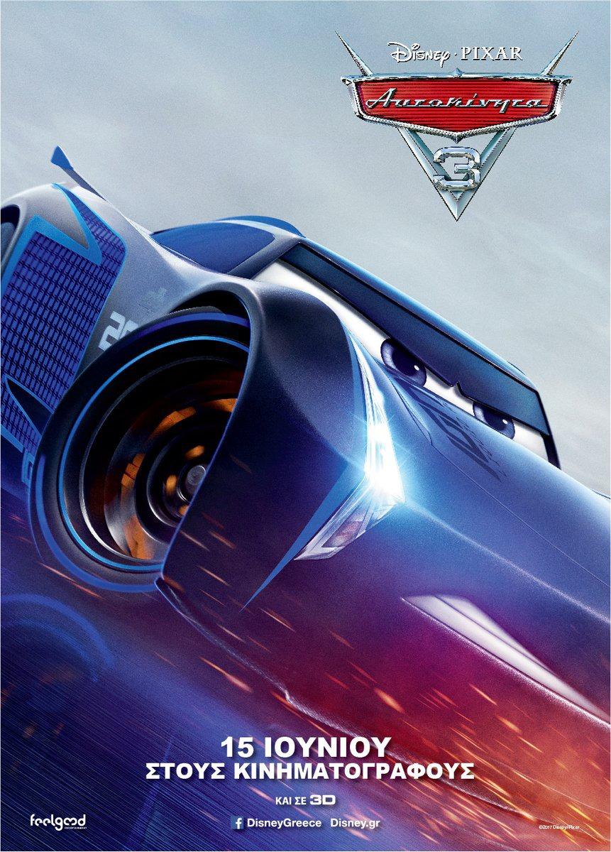 Cars 3 | Teaser Trailer