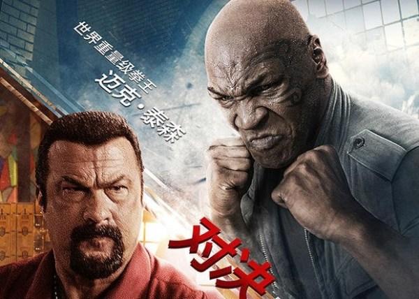 China Salesman Movie
