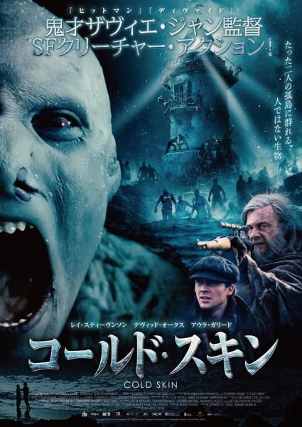 Cold Skin Japan Poster