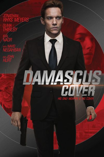 Damascus Cover New Film Poster