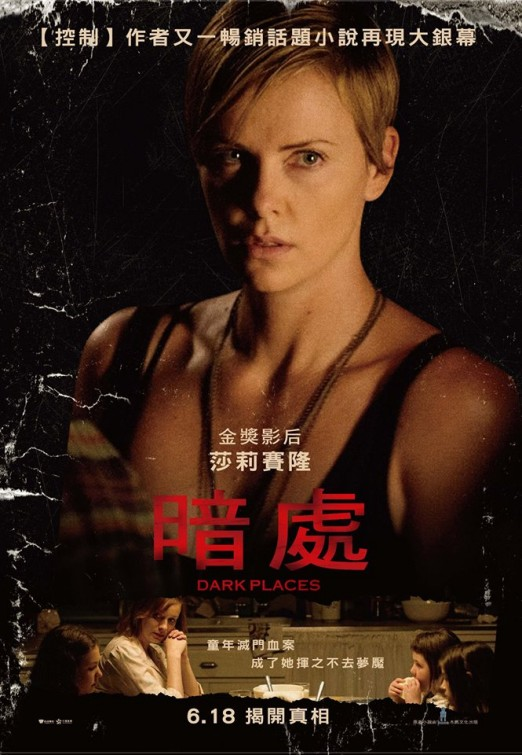 Dark Places neues Poster