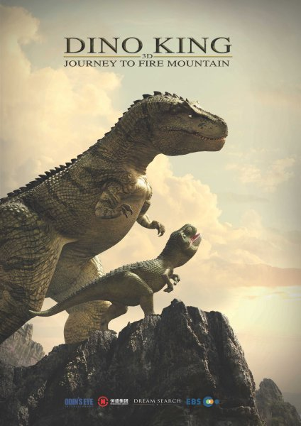 Dino King 2 Journey To Fire Mountain Poster