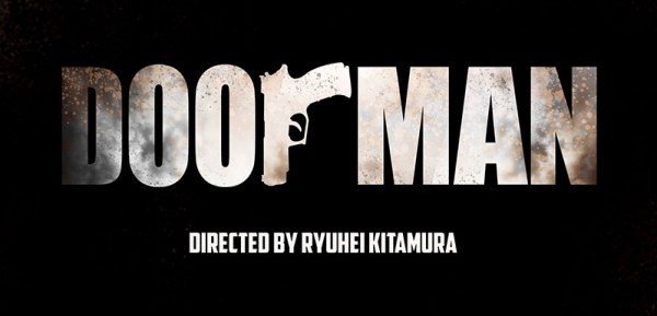 The Doorman Movie