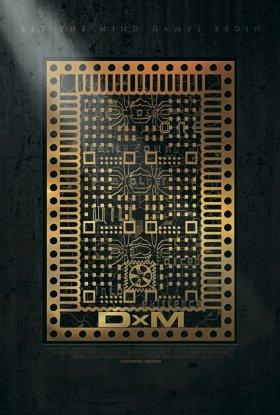 Dxm Teaser Poster