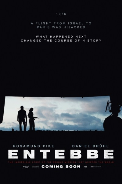 Entebbe Movie Poster