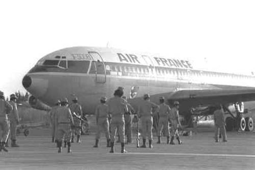 Entebbe Movie