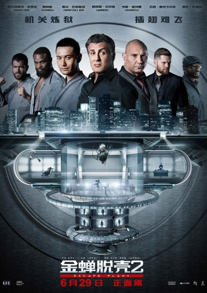 Escape Plan 2 New Poster From China
