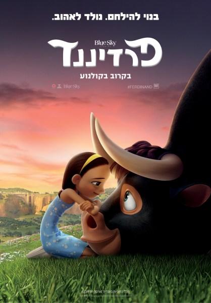 Ferdinand Israeli Poster