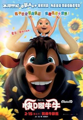 Ferdinand New Hong Kong Poster