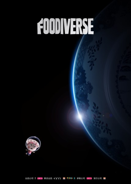 Foodiverse