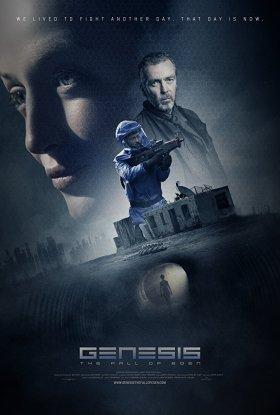 Genesis Movie Poster (2)