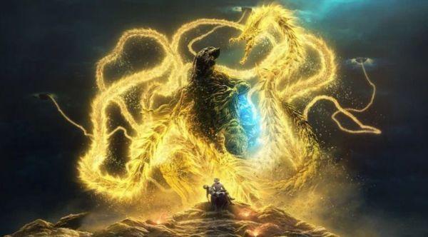 Godzilla The Planet Eater Movie