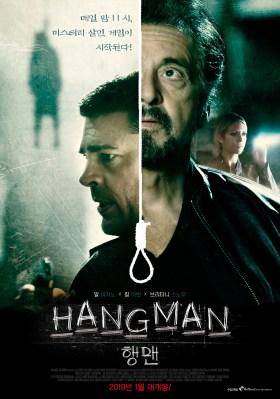 Hangman New Film Poster