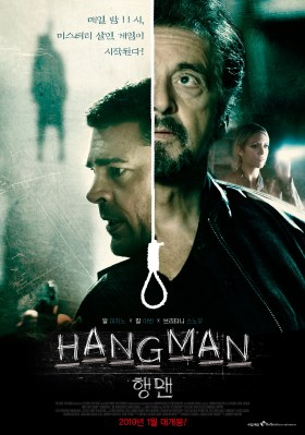 Hangman New Film Poster