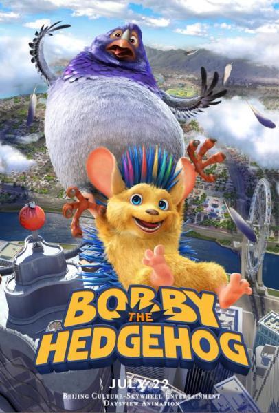 Hedgehogs International Poster
