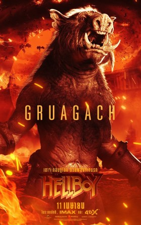 Hellboy Gruagach