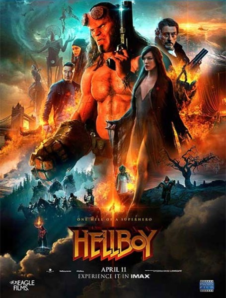 Hellboy Middle East Poster