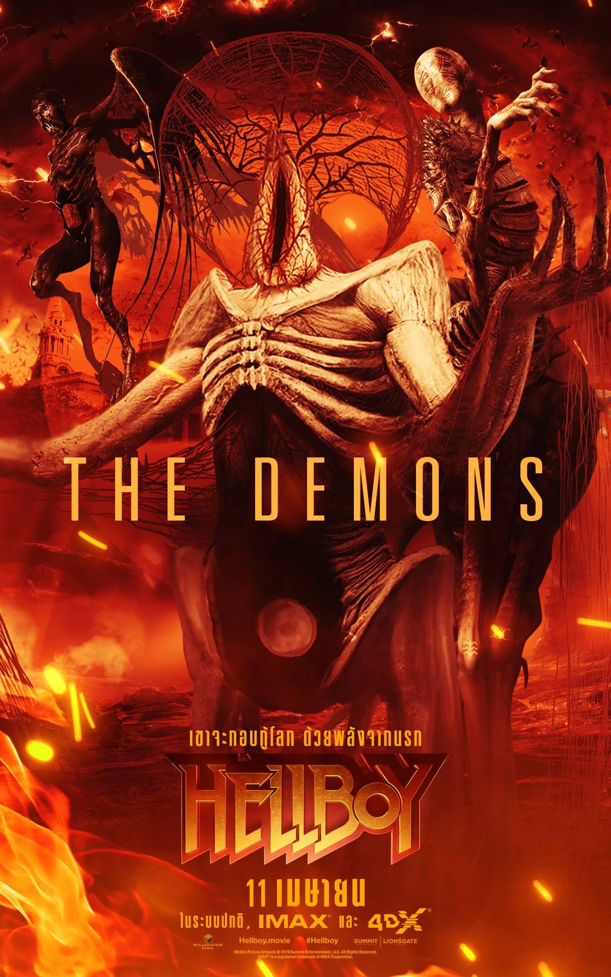 Hellboy Movie Characte... Milla Jovovich Hellboy Reboot