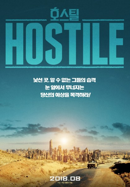 Hostile South Korean Poster