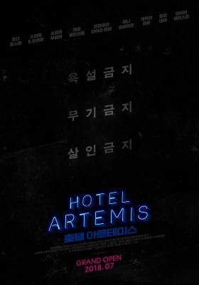 Hotel Artemis - South Korean Poster
