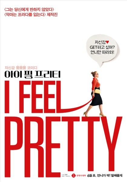 I Feel Pretty South Korean Poster