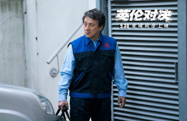 Jackie Chan - The Foreigner