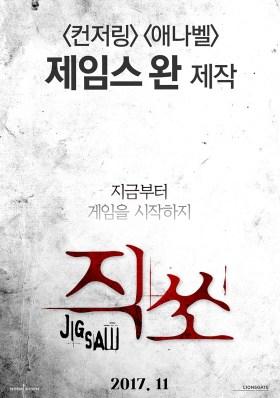Jigsaw South Koran Poster