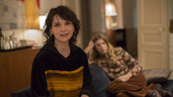 Juliette Binoche Non Fiction Movie