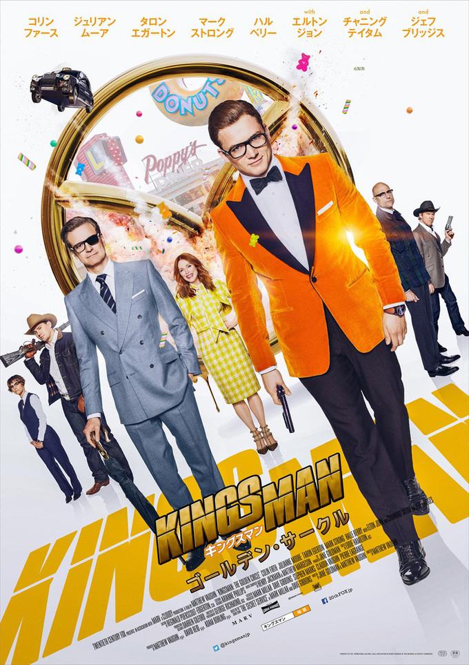 Kingsman 2 The Golden Circle Movie Making Of Teaser Trailer
