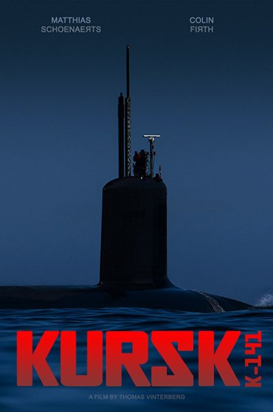 Kursk Movie Teaser Poster