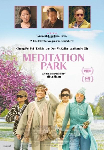 Meditation Park Film Poster