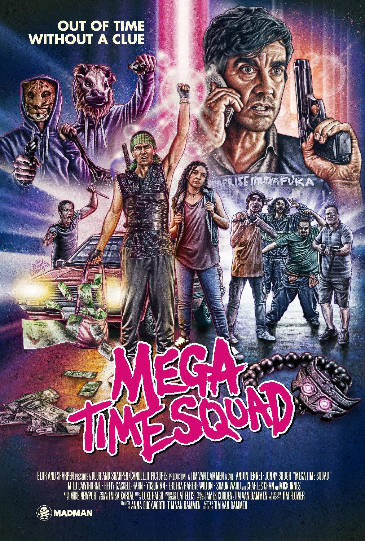 Mega Time Squad Trailer