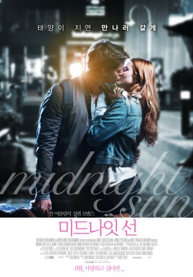 Midnight Sun Korean Poster