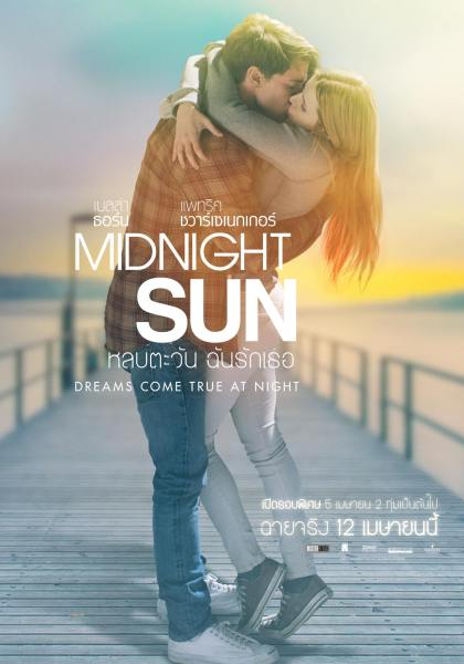 Midnight Sun Thai Poster
