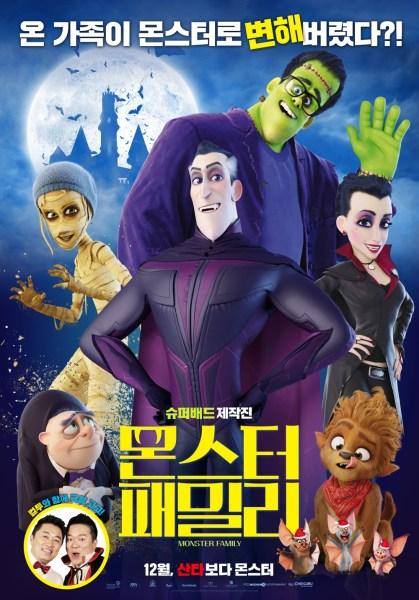 Monster Family New Korean Poster